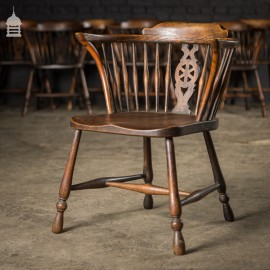 Beautiful Set of 8 19th C Wheelback Oak and Elm Captain's Chairs
