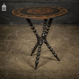 Large 19th C Round Gypsy Fernwork Table on Bobbin Turned Legs