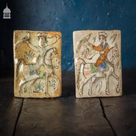 Pair of Ancient Ceramic Glazed Persian Decorative Tiles