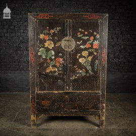 18th C Oriental Chinese Cabinet