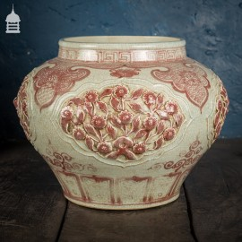 Large Ming Style Decorative Vase with Red Floral Design Probably 20th C