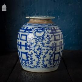 19th C Chinese Porcelain Lidded Ginger Jar