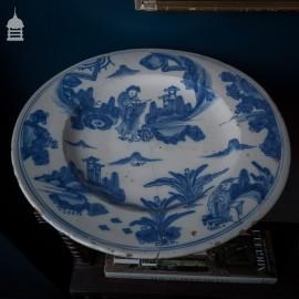 17th C Delft Blue and White Dish Bowl