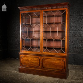 Exceptional Georgian Astral Glazed Flame Mahogany Bookcase